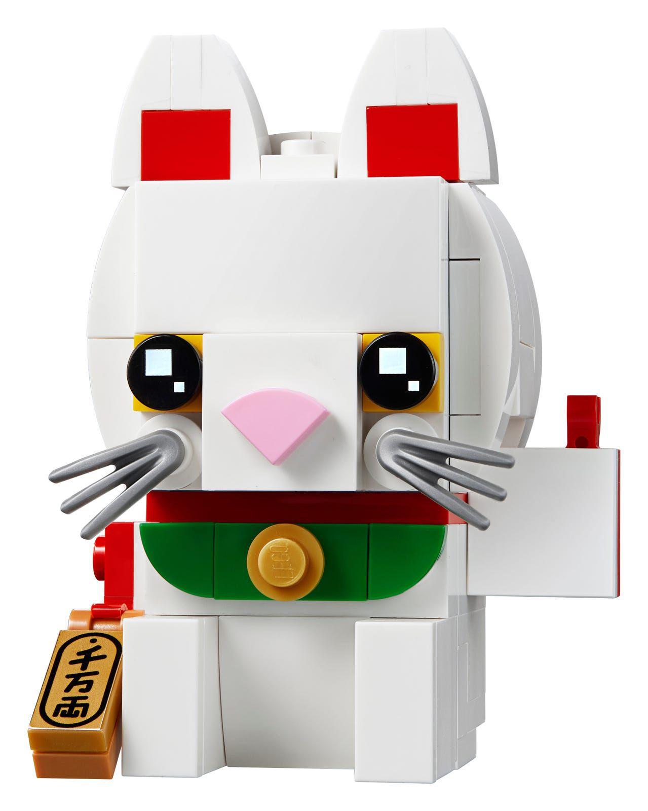Lego 40436 Brickheadz Japonski Kot Szczescia Porownaj Ceny Promoklocki Pl
